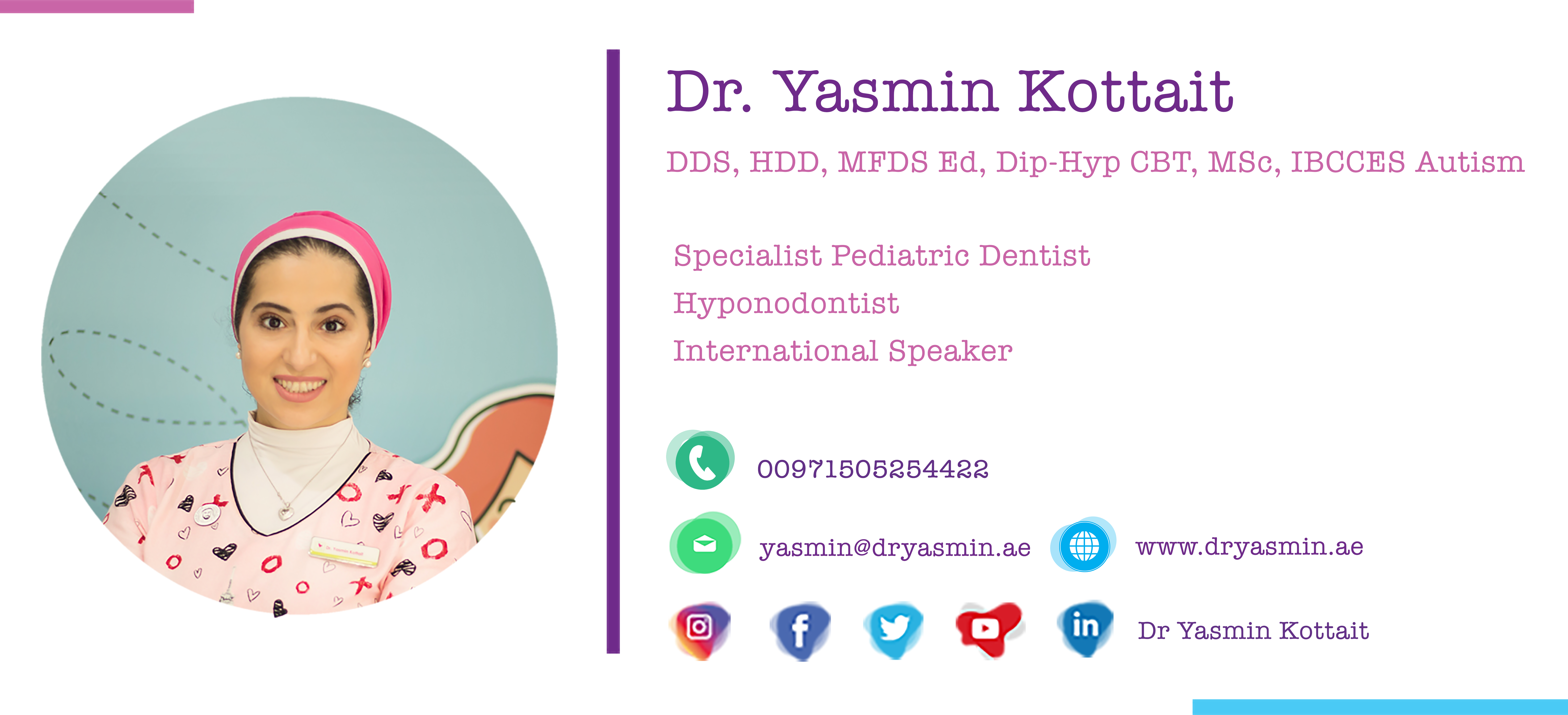 Dr. Yasmin kottit - د.ياسمين قطيط